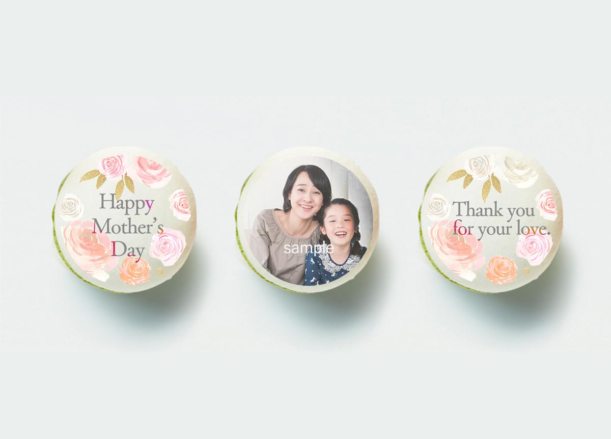 Mothersday 3set revised