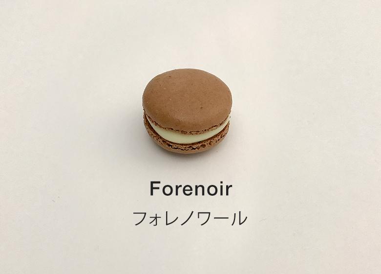 Frozen forenoir 4