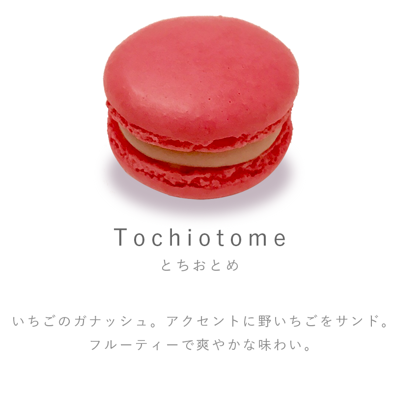 Thumb 12flavor tochiotome
