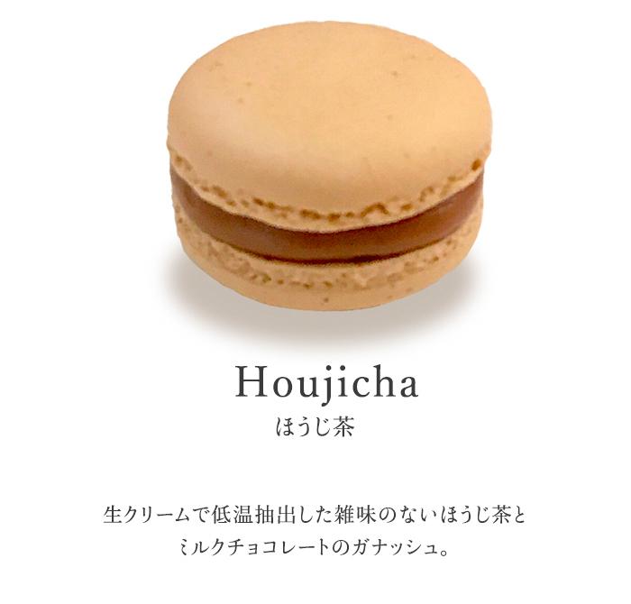 Houjichia