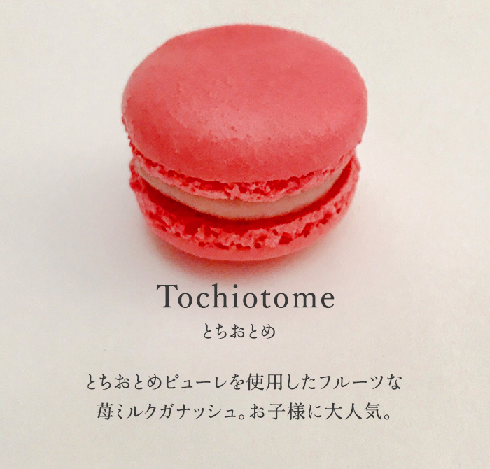 July tochiotome