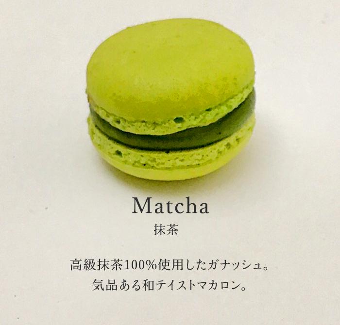 July matcha