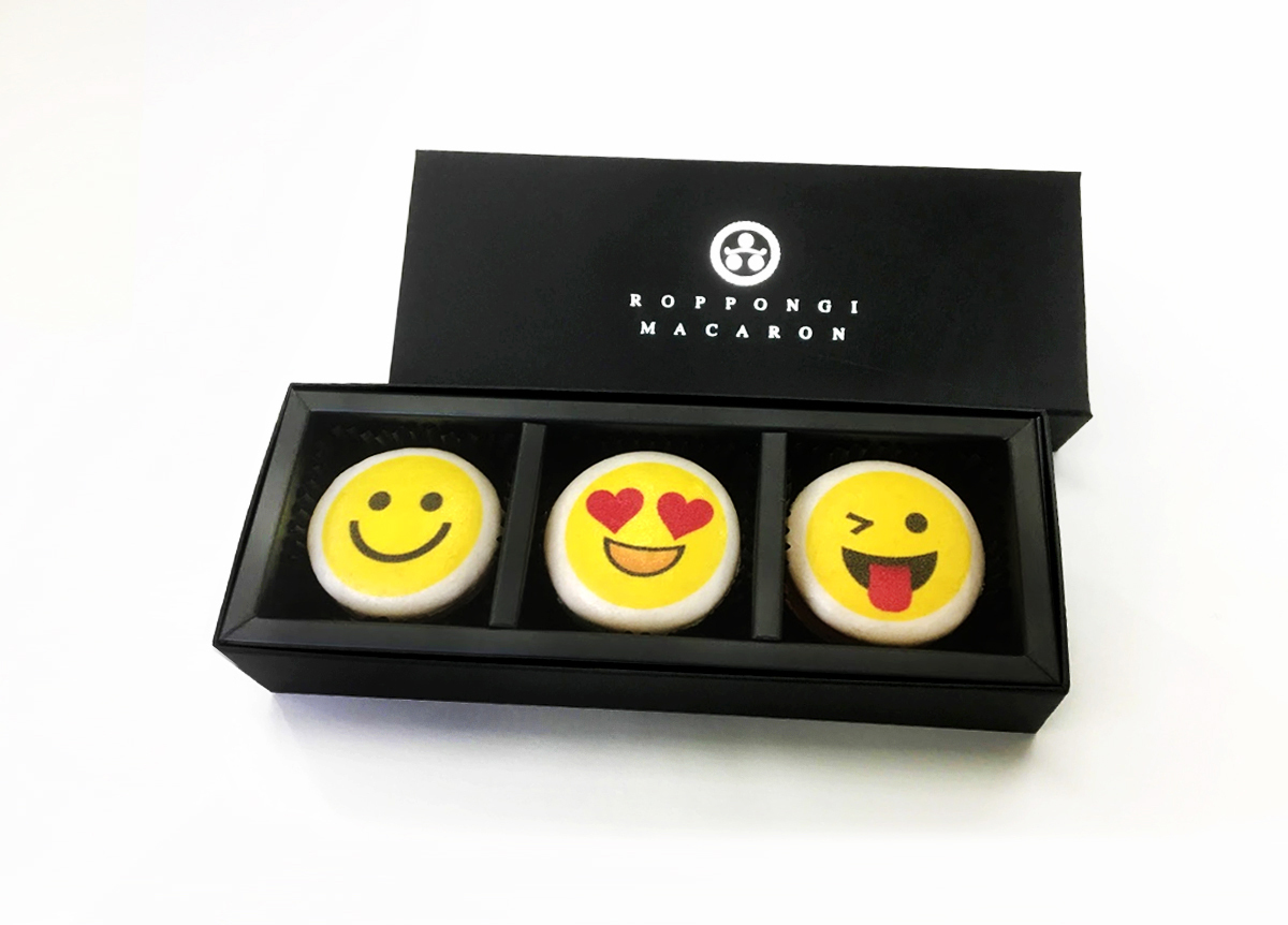 Display emoji 3set