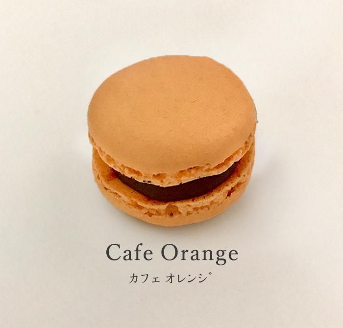 Pfm cafe orange